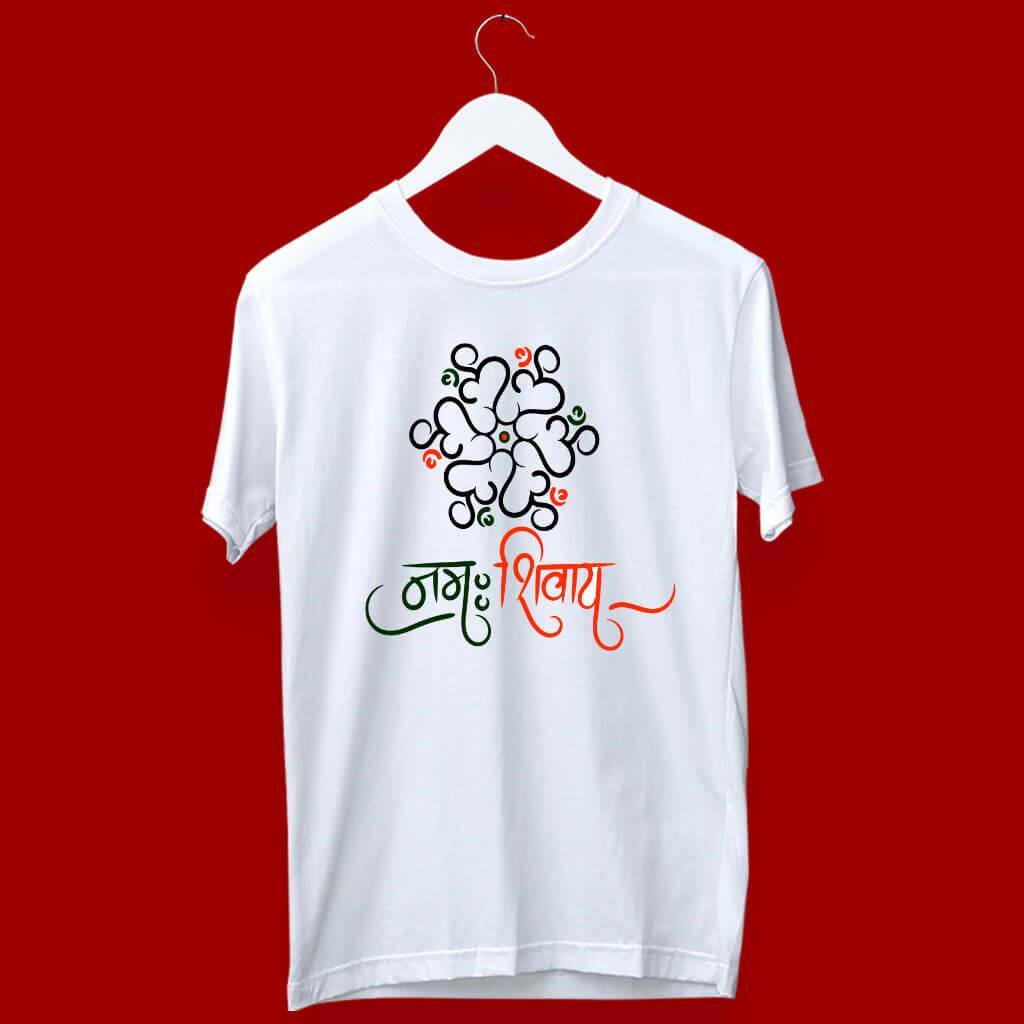 Om Namah Shivay With Best Design Best T Shirt For Men