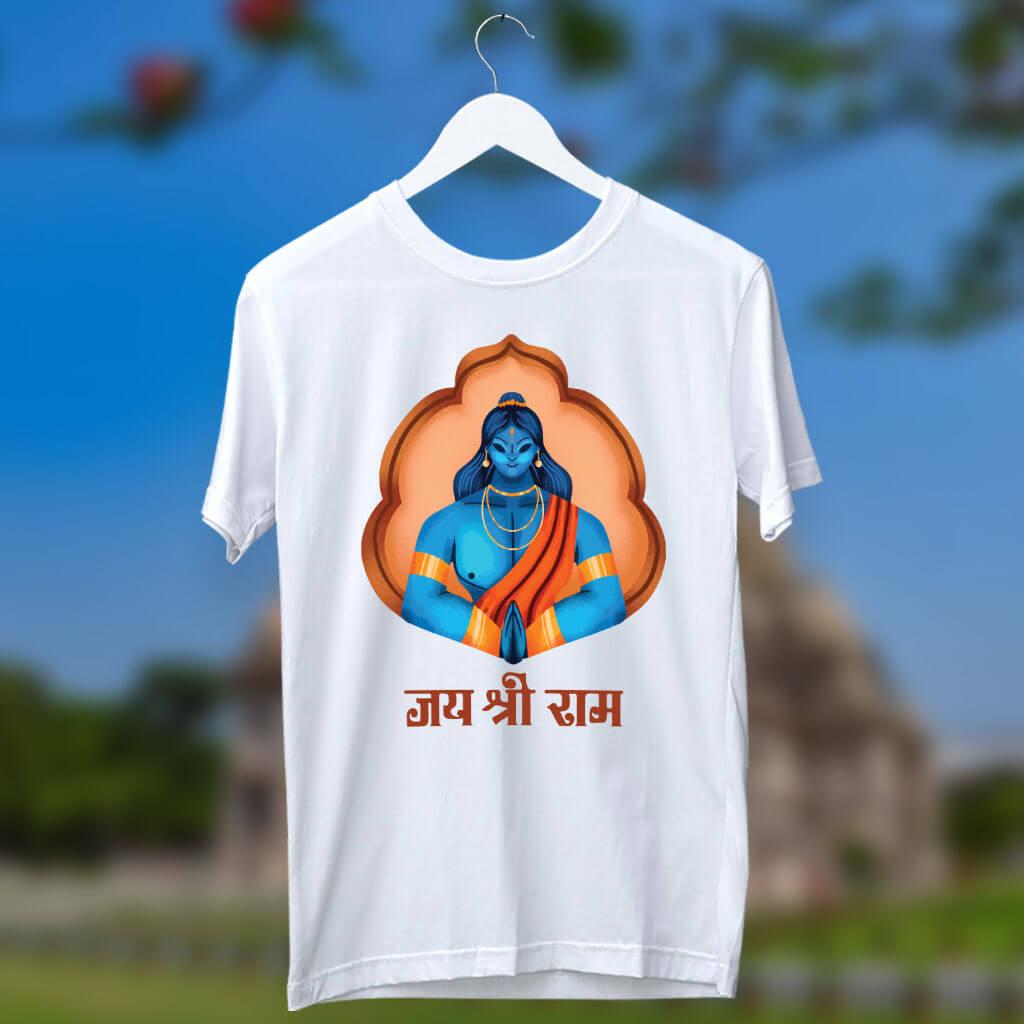 Ram Beautiful Painting Printed White T Shirt
