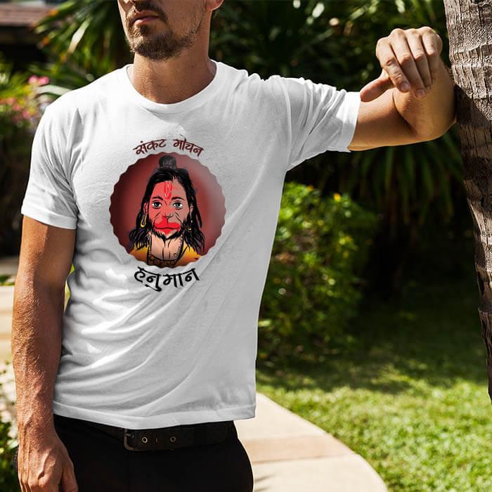 Sankatmochan hanuman design printed round neck t shirt for men