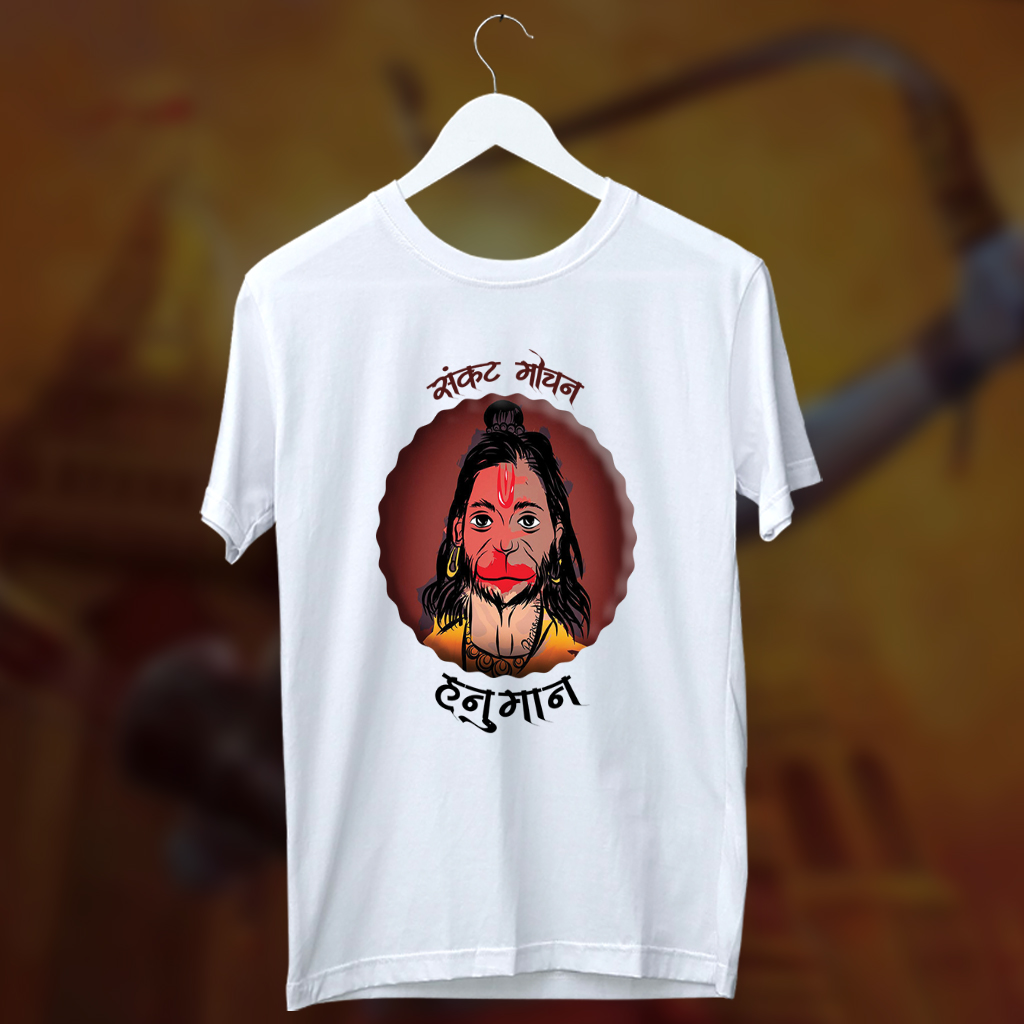 Sankatmochan hanuman design printed t shirt for men