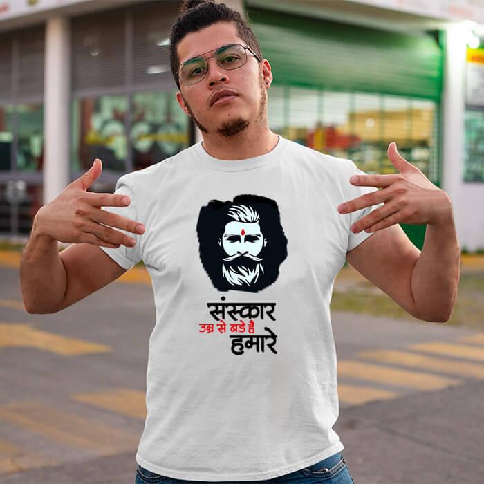Sanskar umra se bade hai hamare printed white round neck t shirt