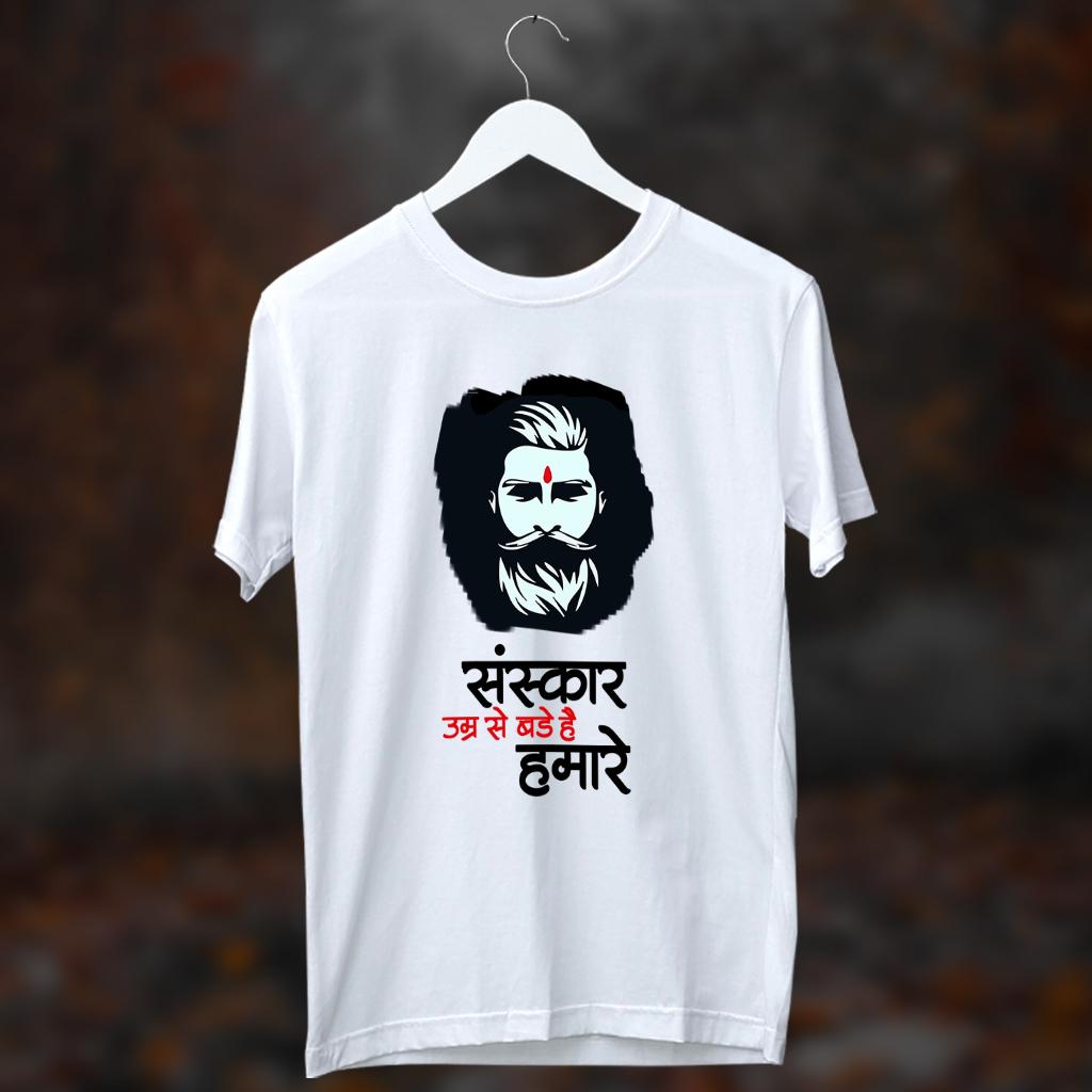 Sanskar Umra Se Bade Hai Hamare Round Neck White T Shirt