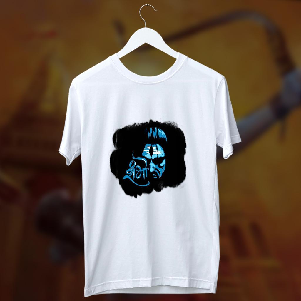 Shiv shambhu black background printed white t shirt