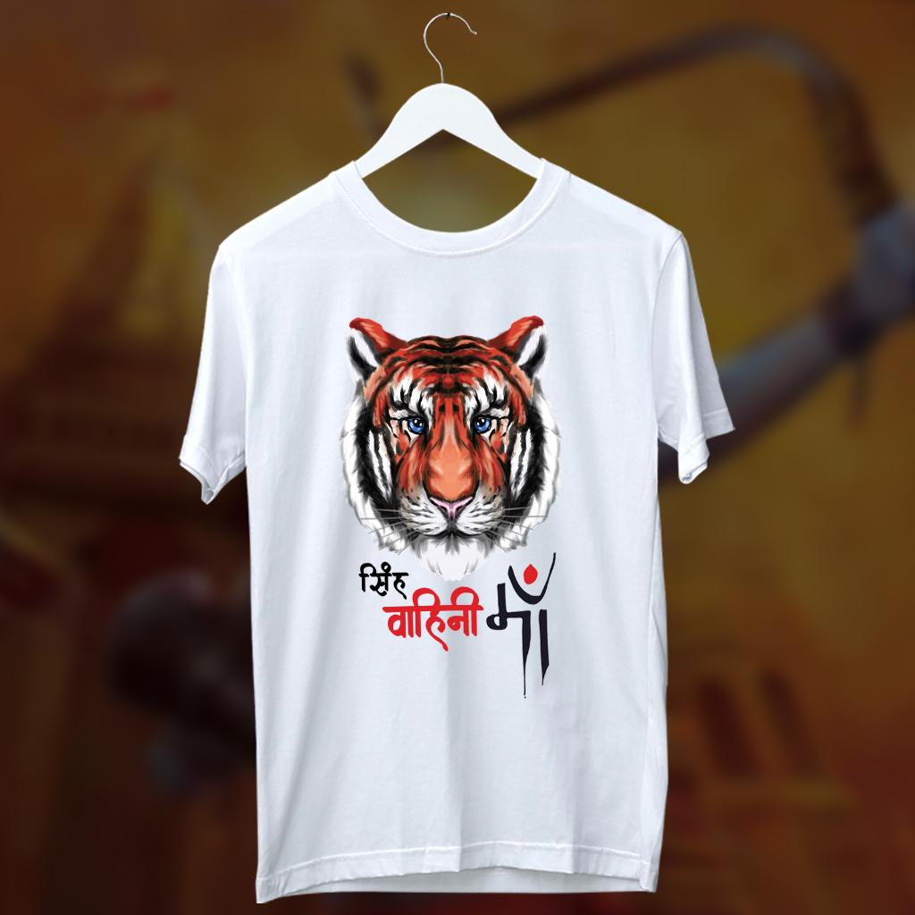 Singh Vahini Maa Printed Round Neck White T Shirt