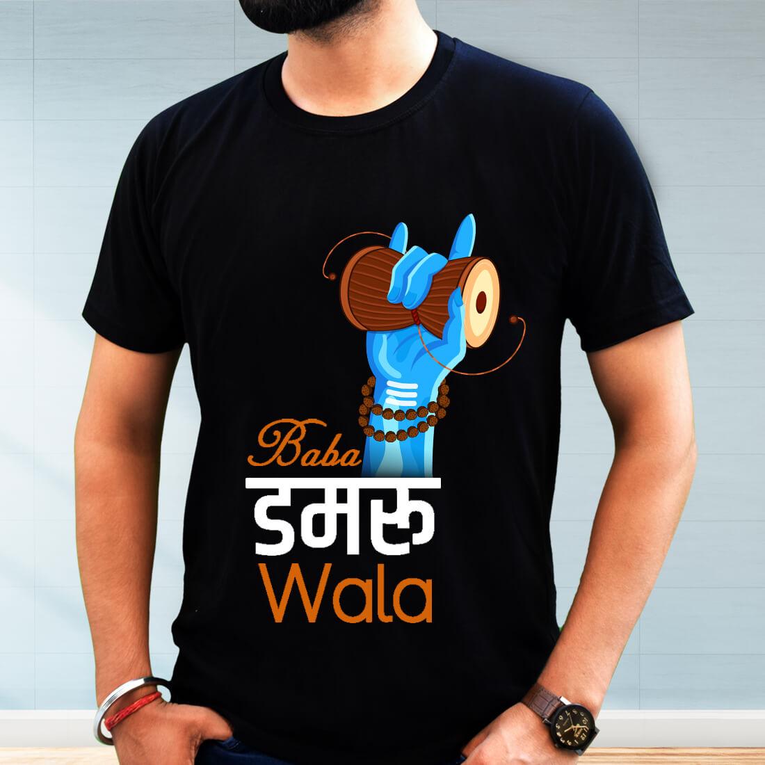 Baba Damru Wala Printed Black Plain T Shirt