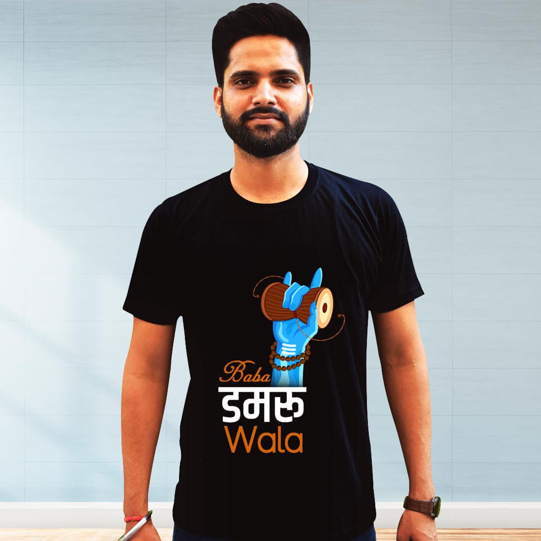 Baba Damru Wala Printed Black Round Neck T Shirt