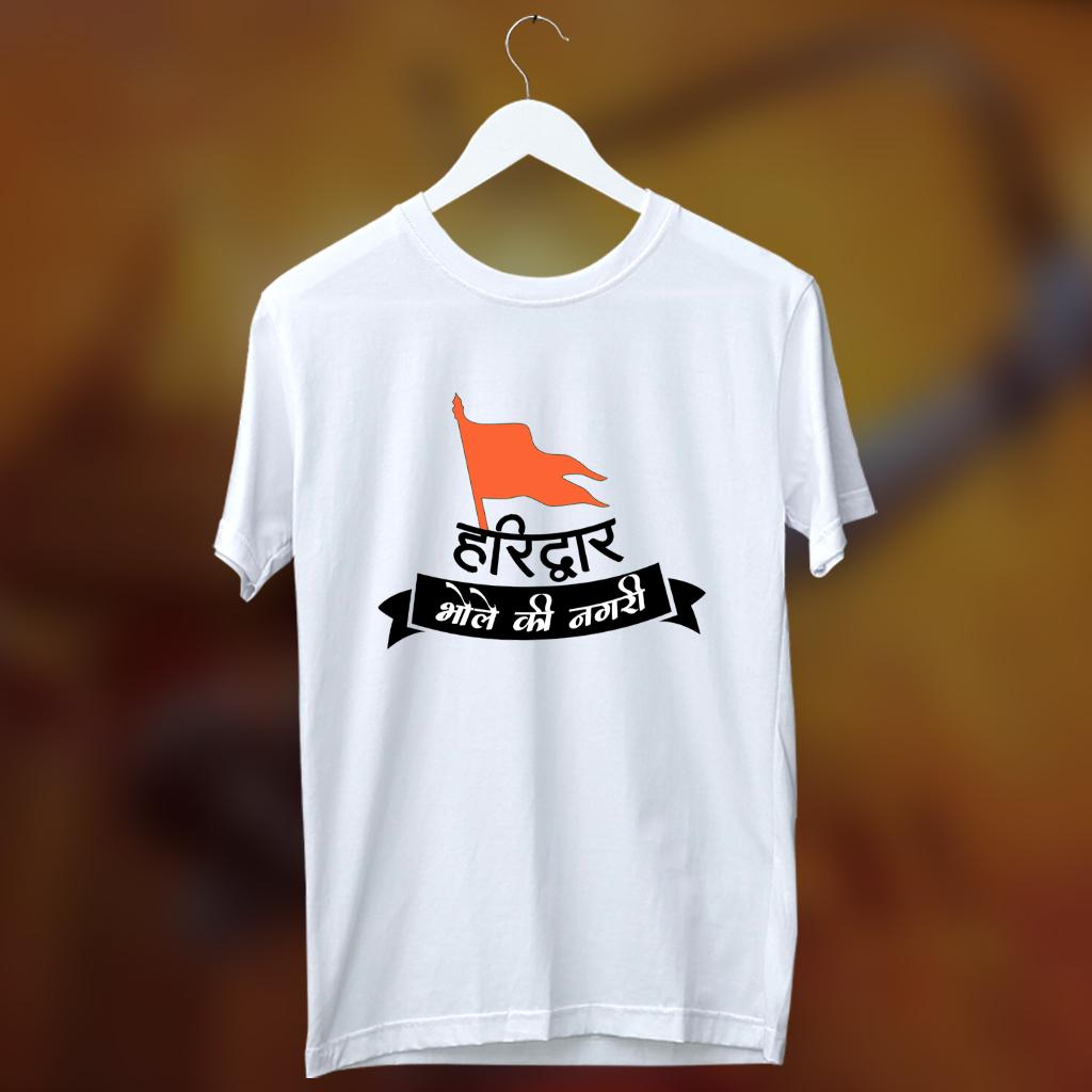 Bhole Ki Nagri Printed Round Neck T Shirt