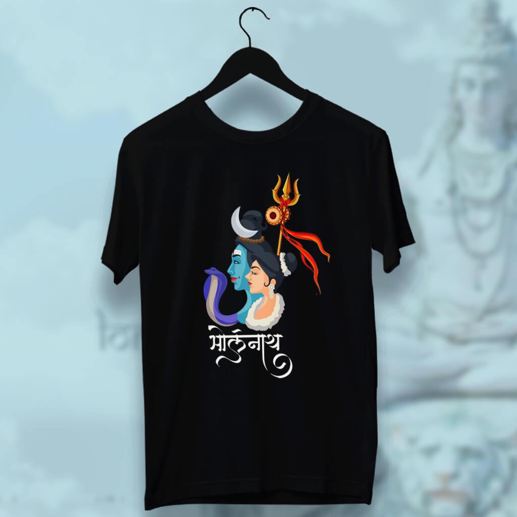 Bholenath with Parvati Images Printed Black Plain T Shirt