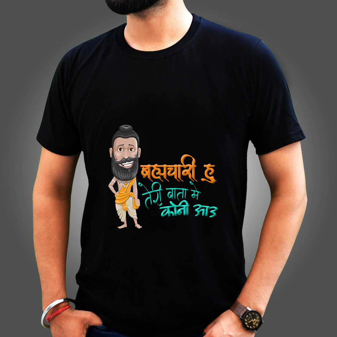 Brahmchari Quotes Printed Black T Shirt