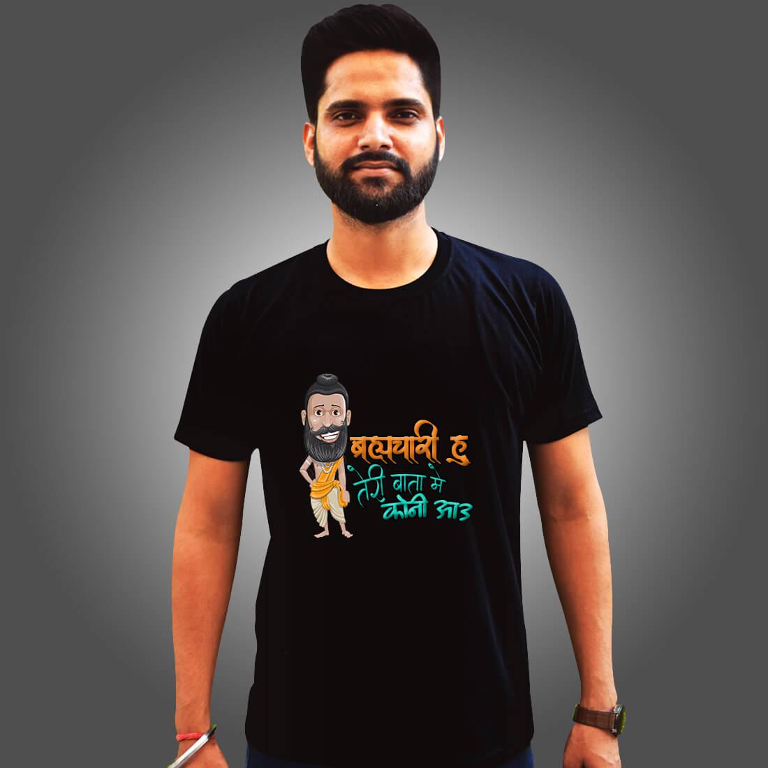 Brahmchari Quotes Printed Plain Black T Shirt