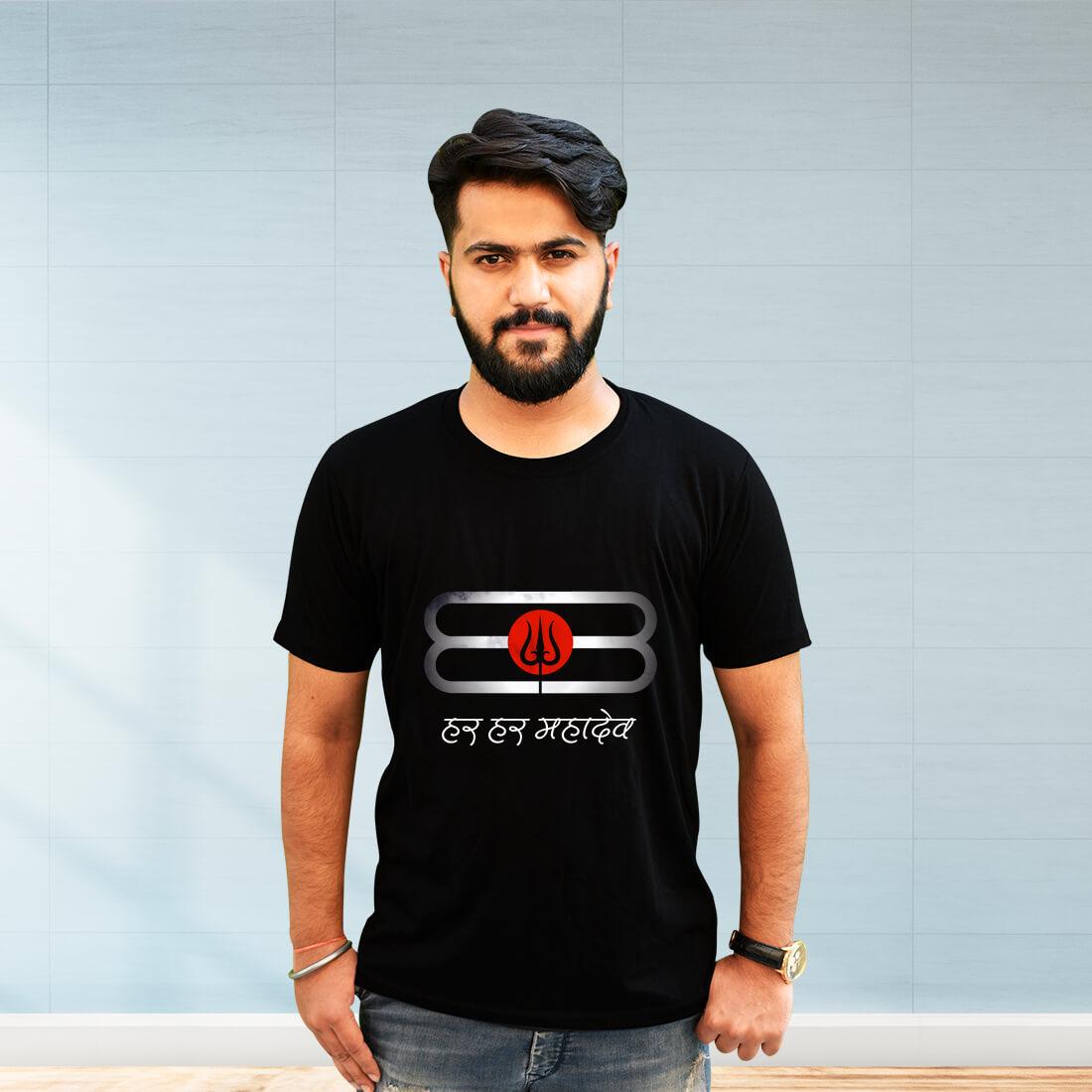 Har Har Mahadev Printed Black T Shirt Men