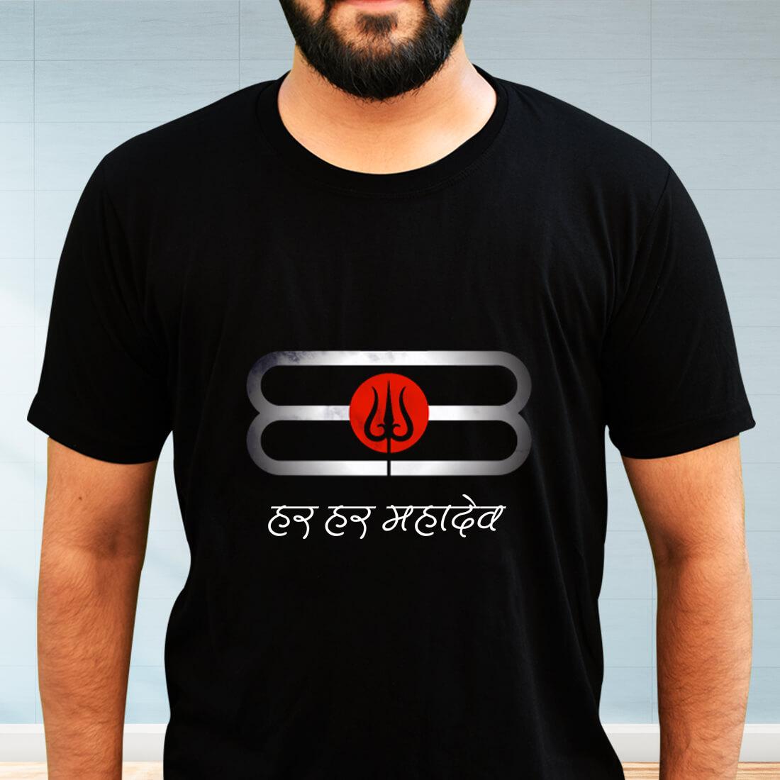 Har Har Mahadev Printed Black T-Shirt for Men