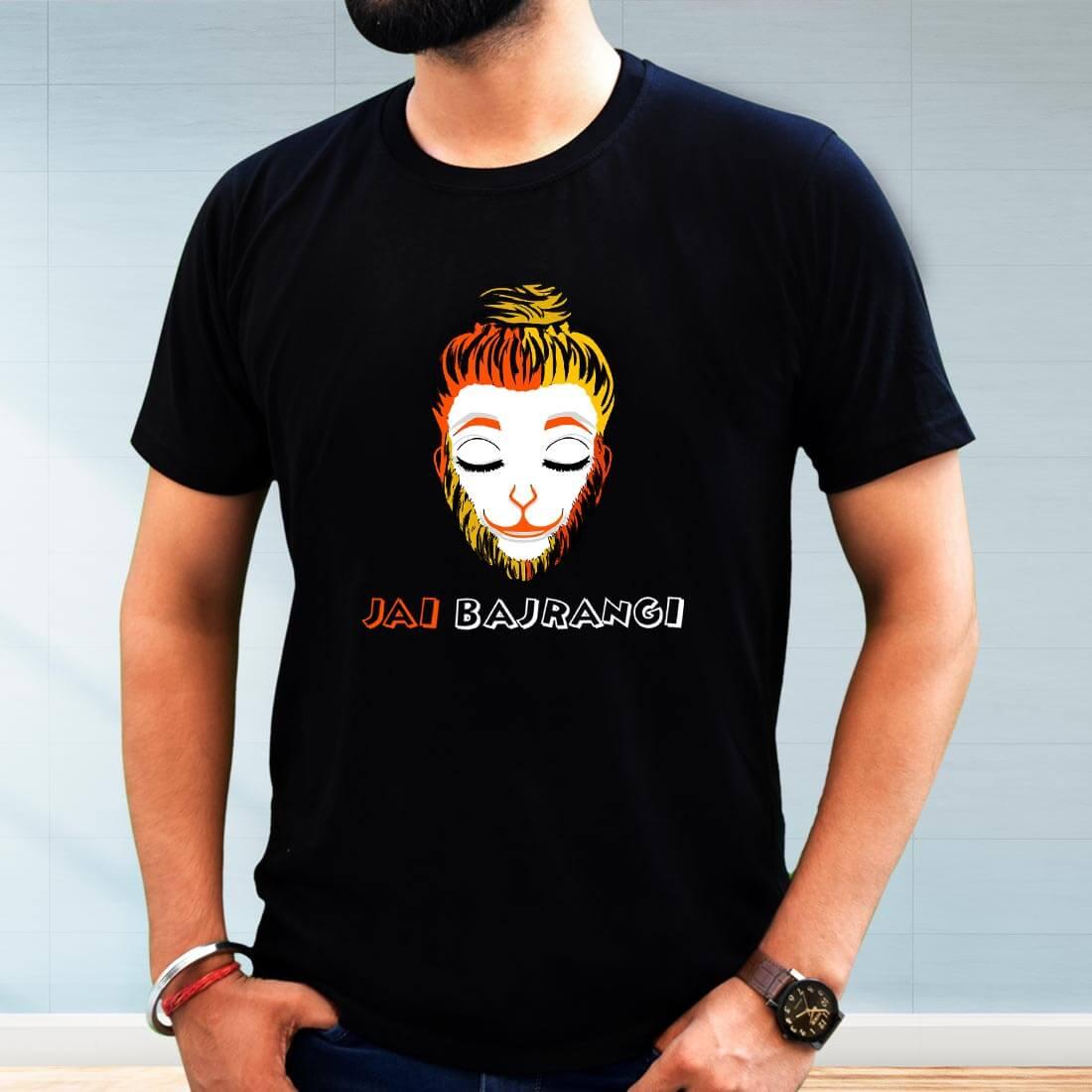 Jai Bajrangi Printed Black Plain T Shirt