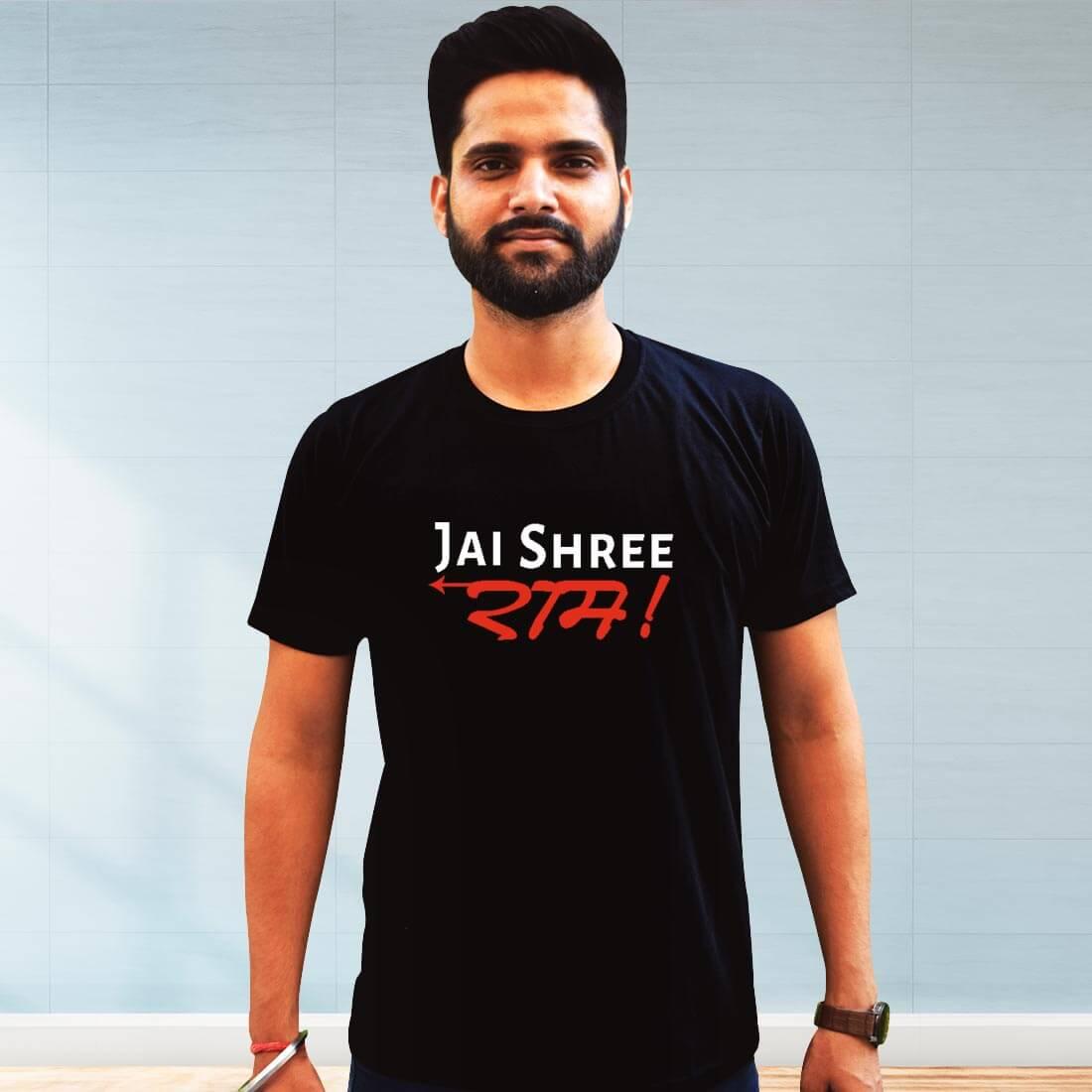 Jai Shri Ram Best Printed Black Plain T Shirt
