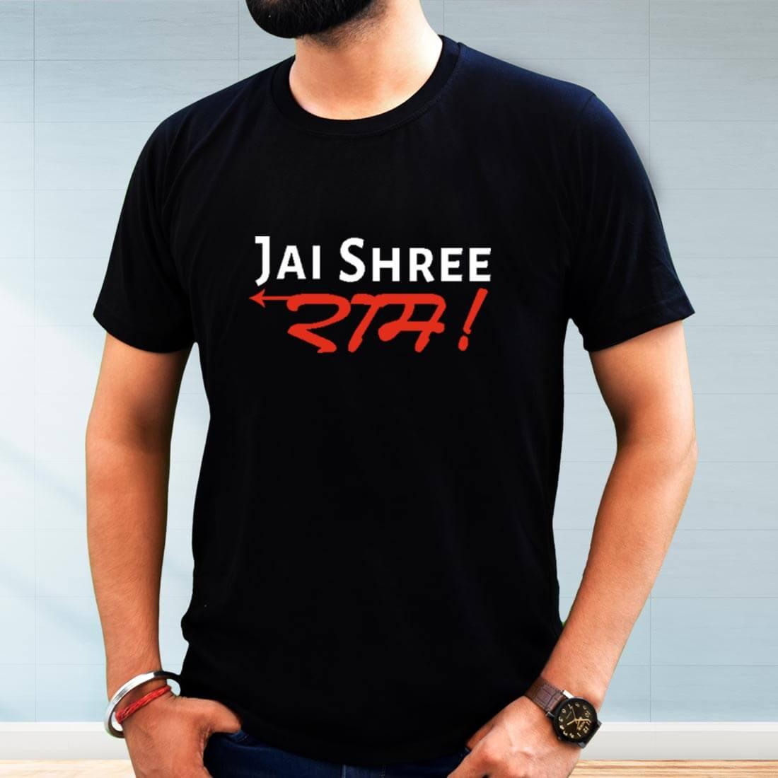Jai Shri Ram Best Printed Black Round Neck T Shirt