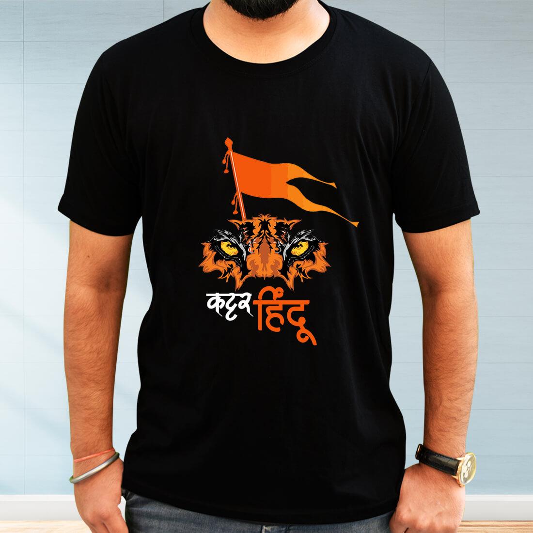 Kattar Hindu Quotes Printed Black T Shirt For Men