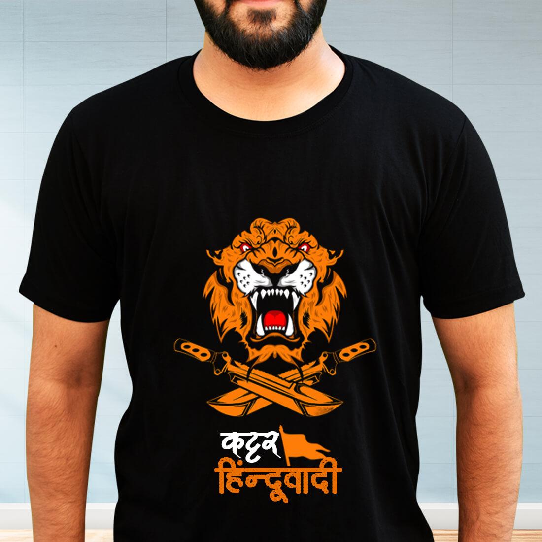 Kattar Hinduvadi Quotes Printed Black T Shirt For Men