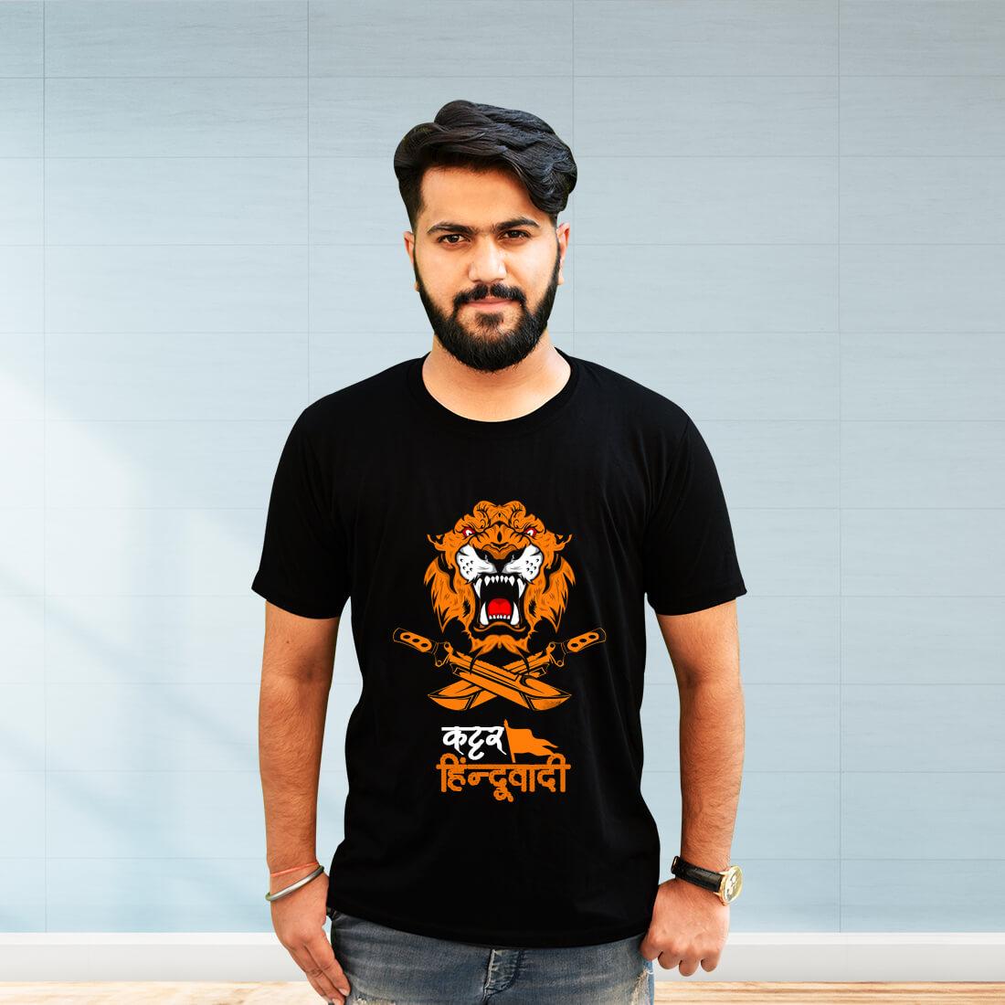 Kattar Hinduvadi Quotes Printed Plain Black T Shirt