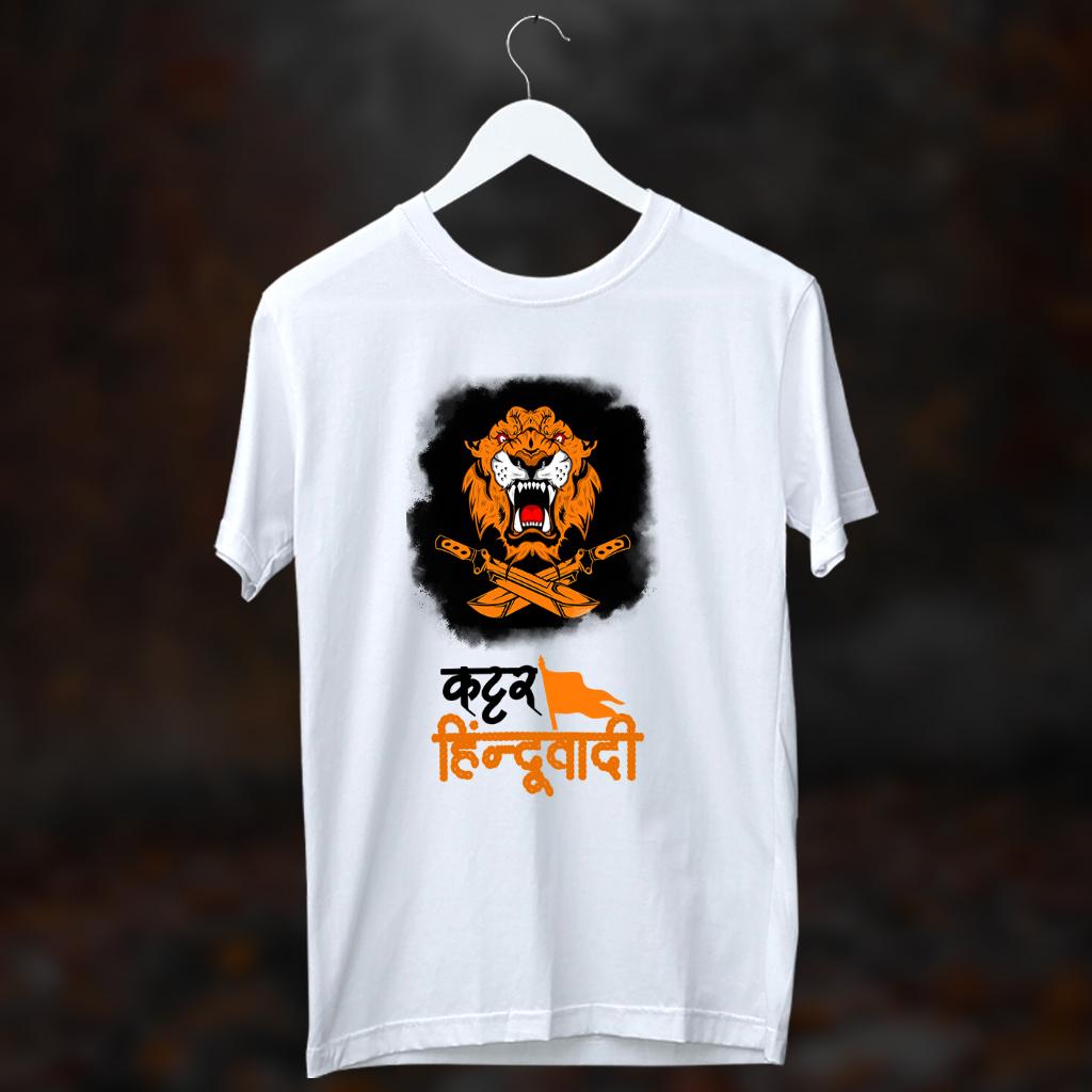 Kattar Hindu Quotes Printed Online T Shirt Design