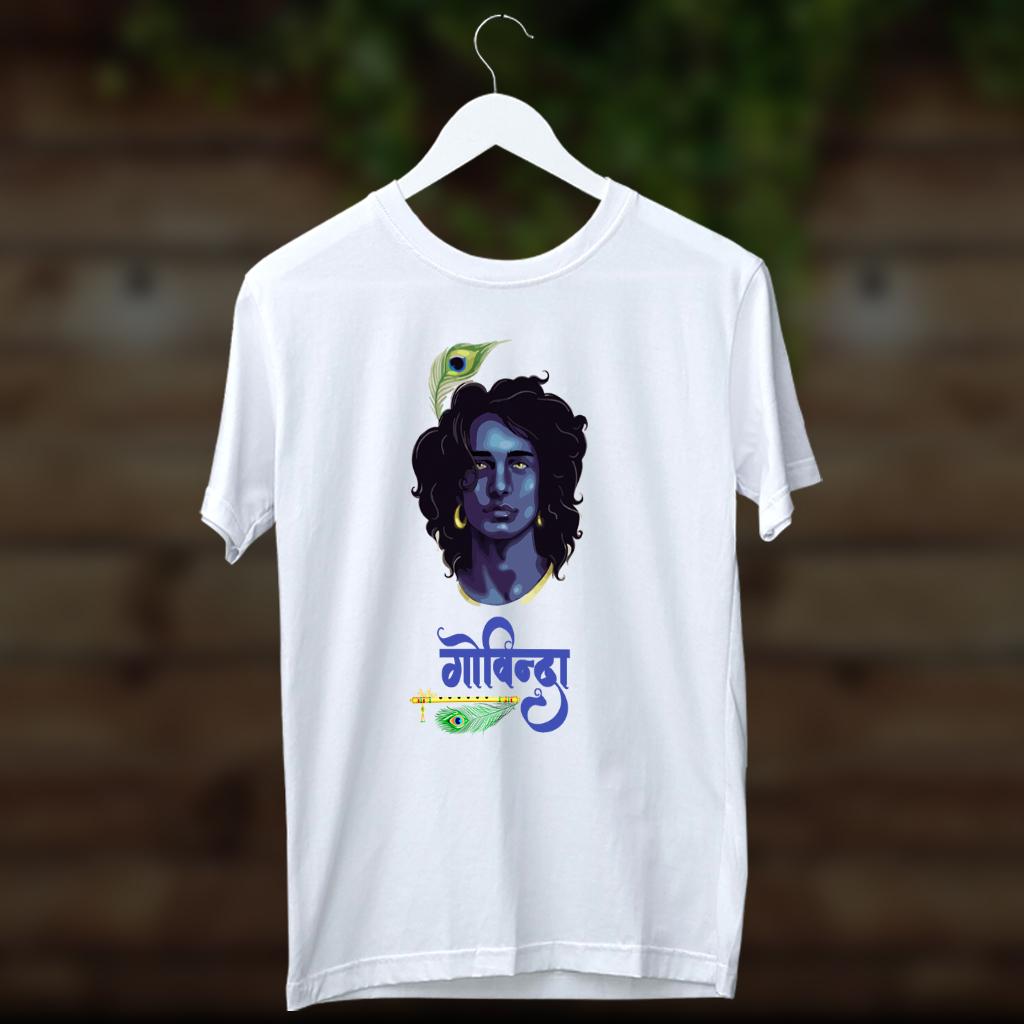 Krishan Govind With Black Background Printed White Plain T Shirt