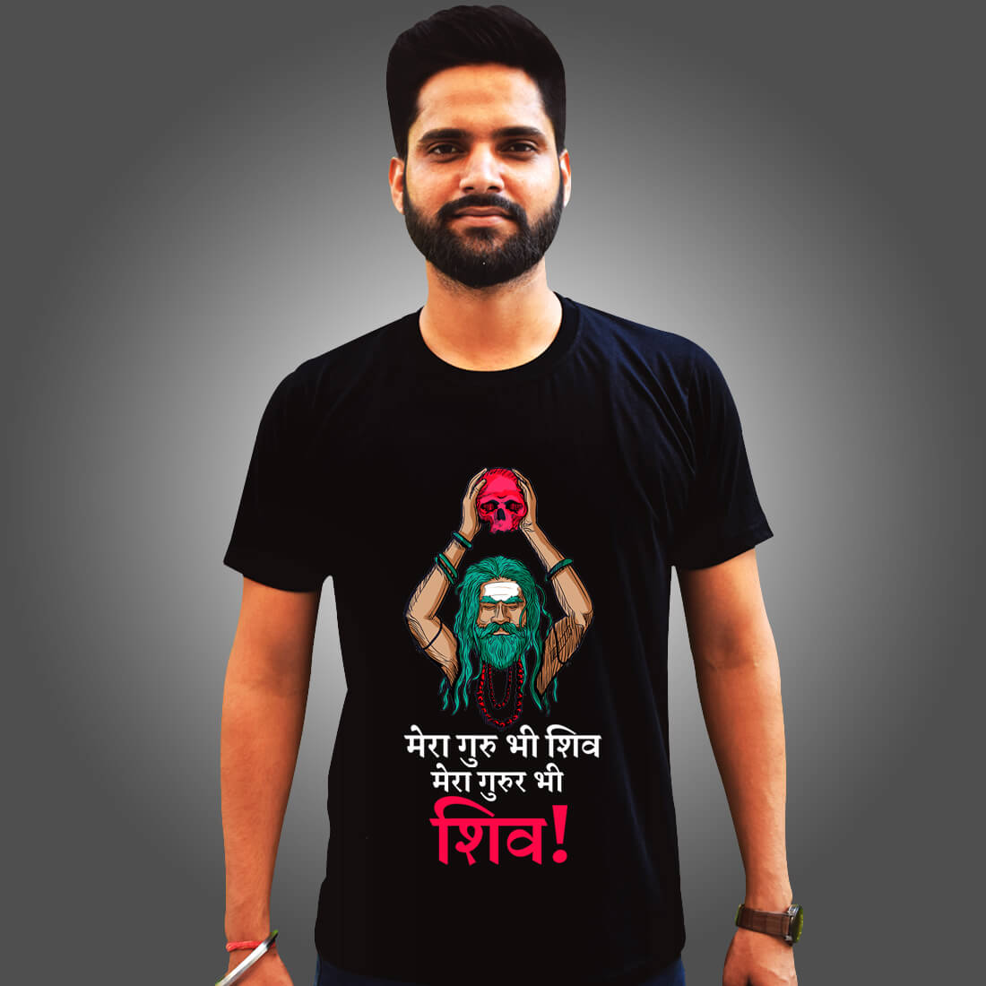 Lord Shiva Quotes Printed Black Round Neck T Shirt