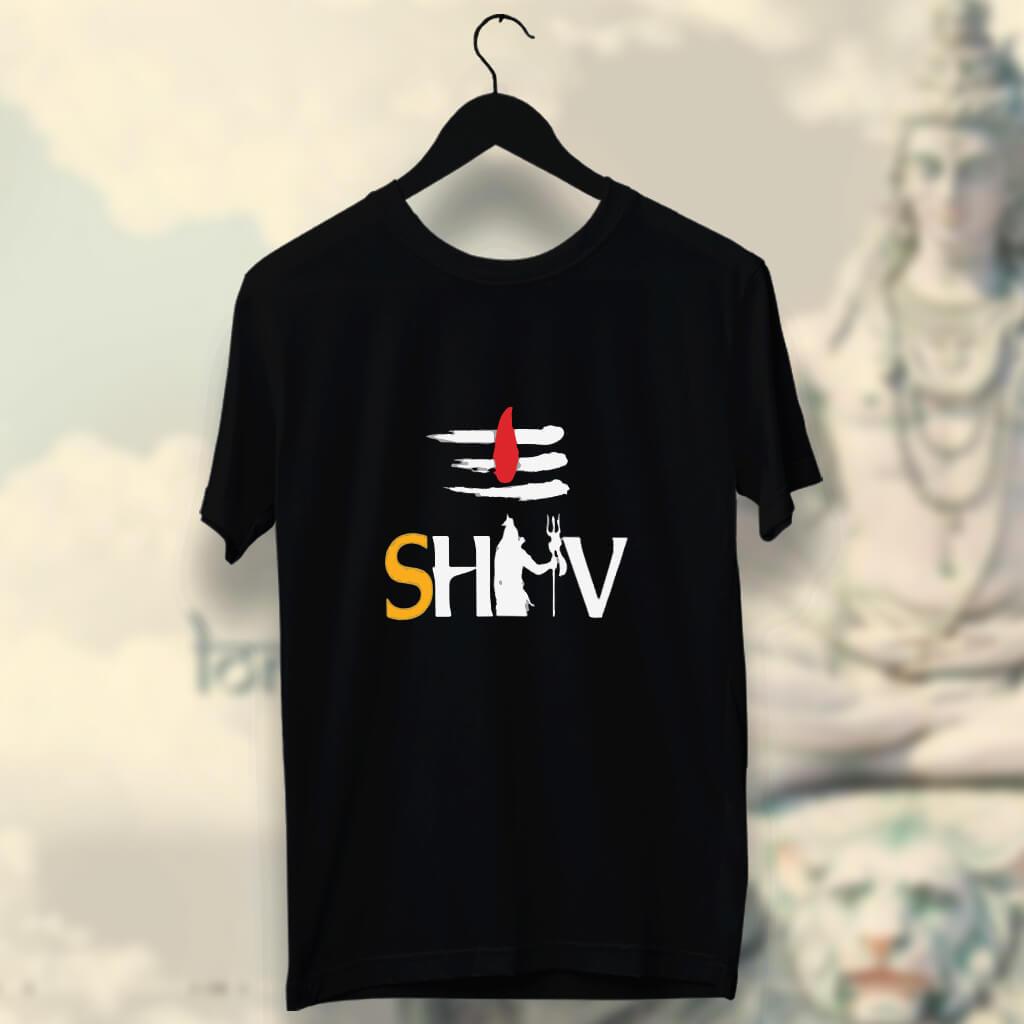 Lord Shiva Tilak Printed Plain Black T Shirt