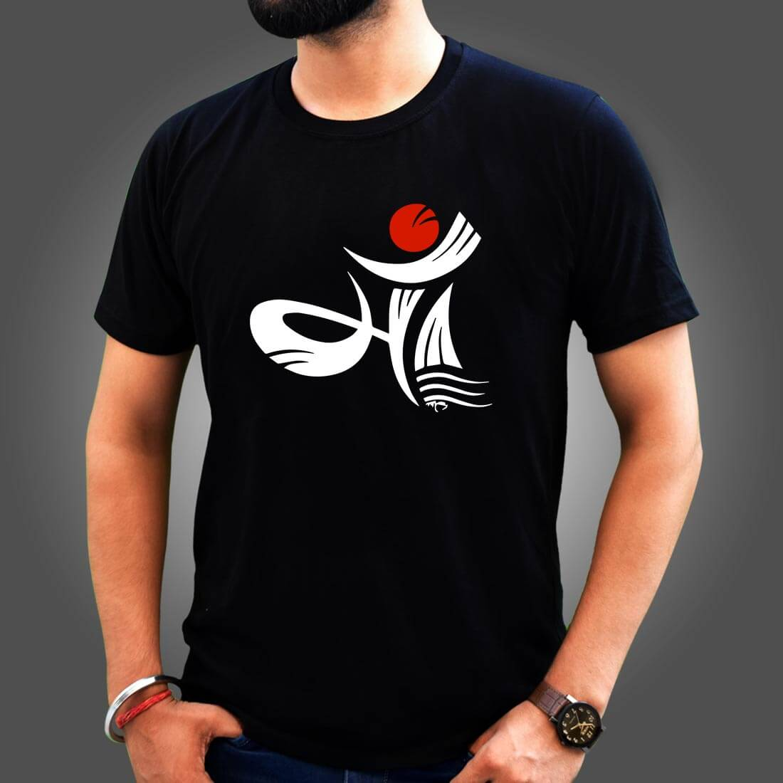 Maa Freehand Drawing Printed Black Round Neck T Shirt
