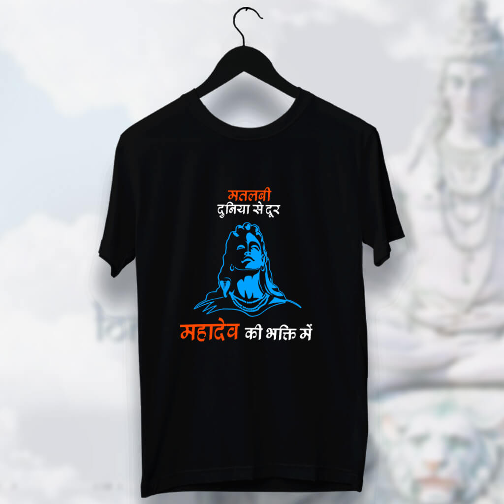 Mahadev Quotes on Life Printed Black Round Neck T Shirt