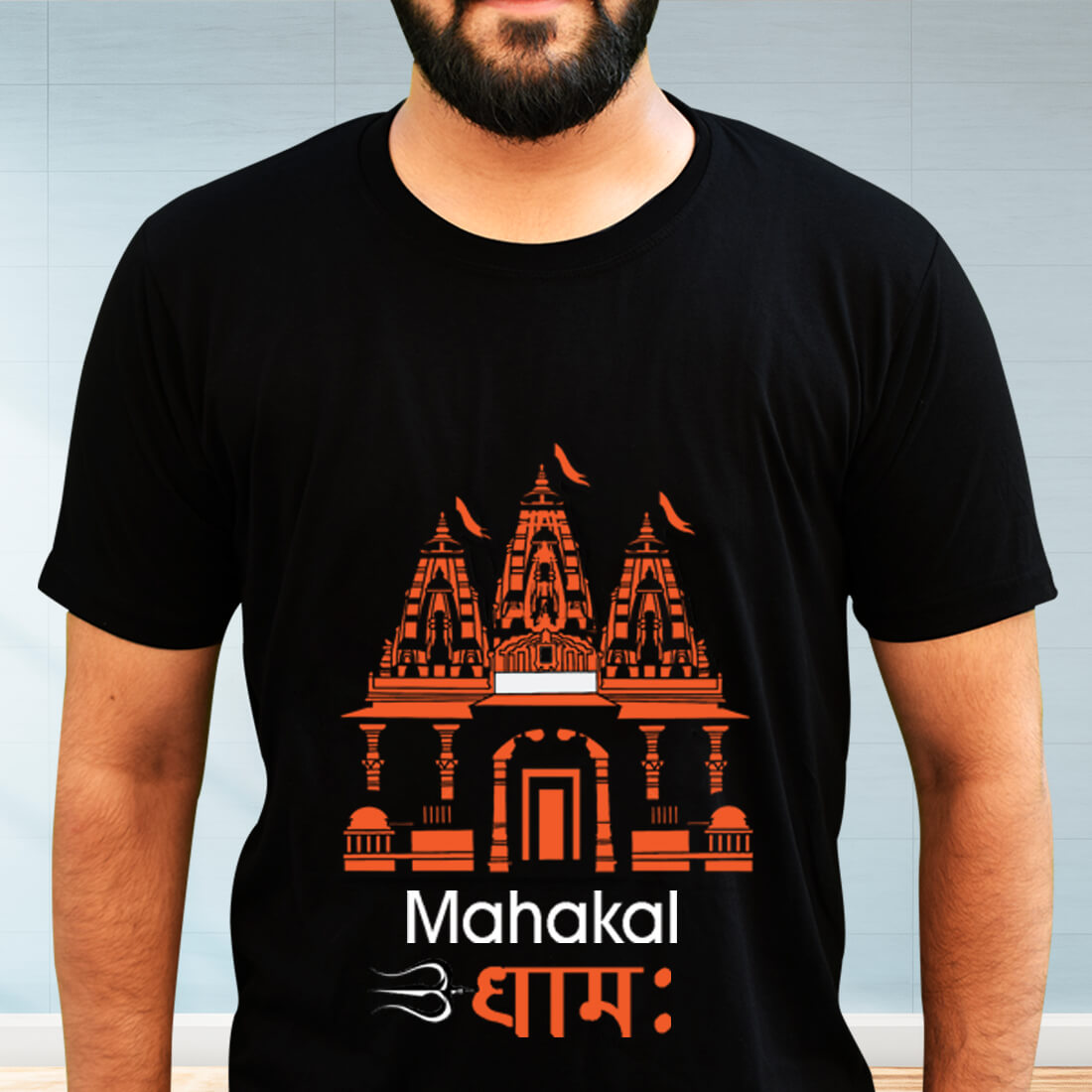 Mahakal Dham Printed Black Plain T Shirt