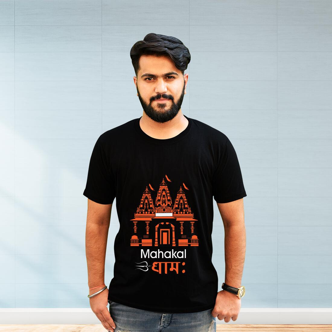 Mahakal Dham Printed Black T-Shirt for Men