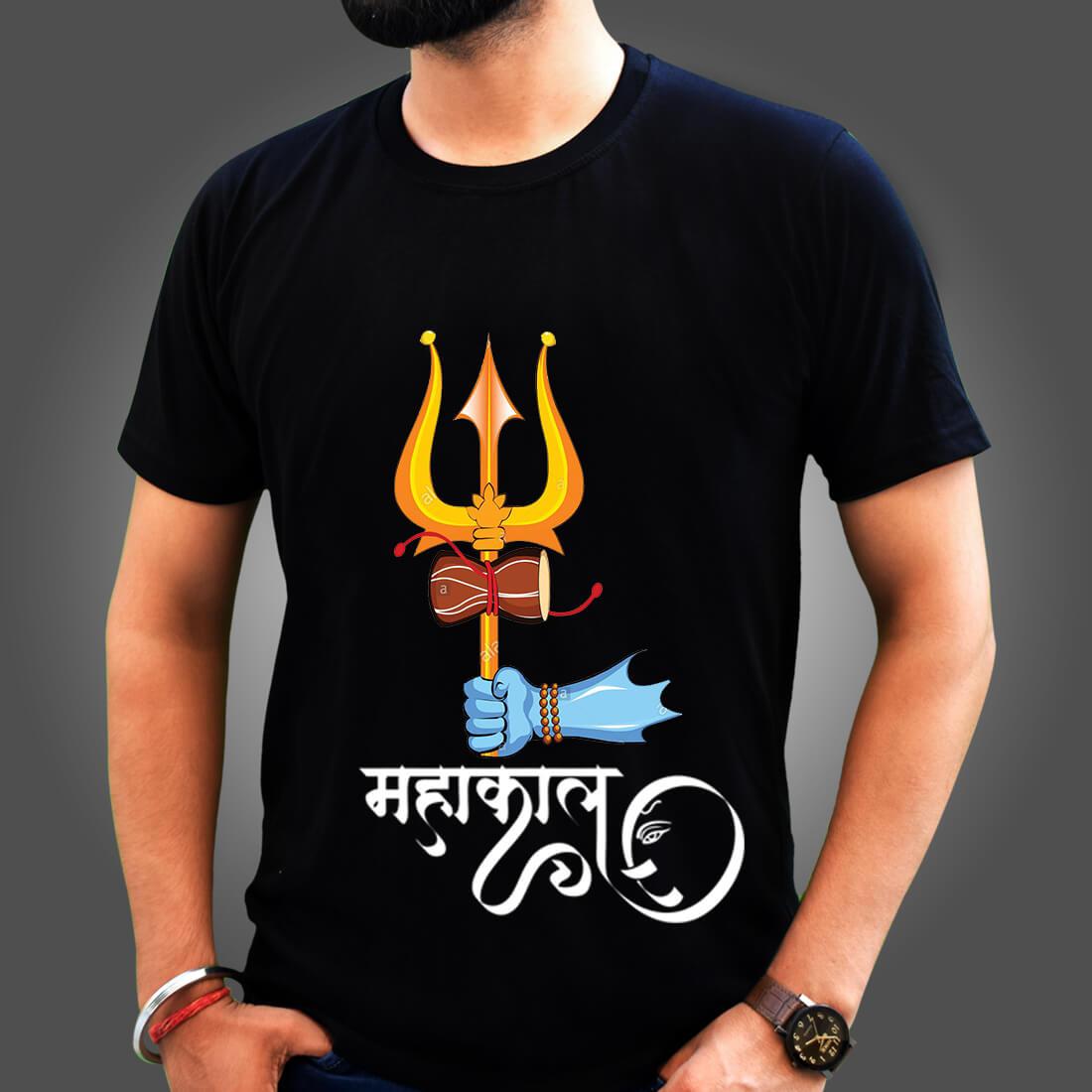 Mahakal with Trishul Printed Black Round Neck T Shirt