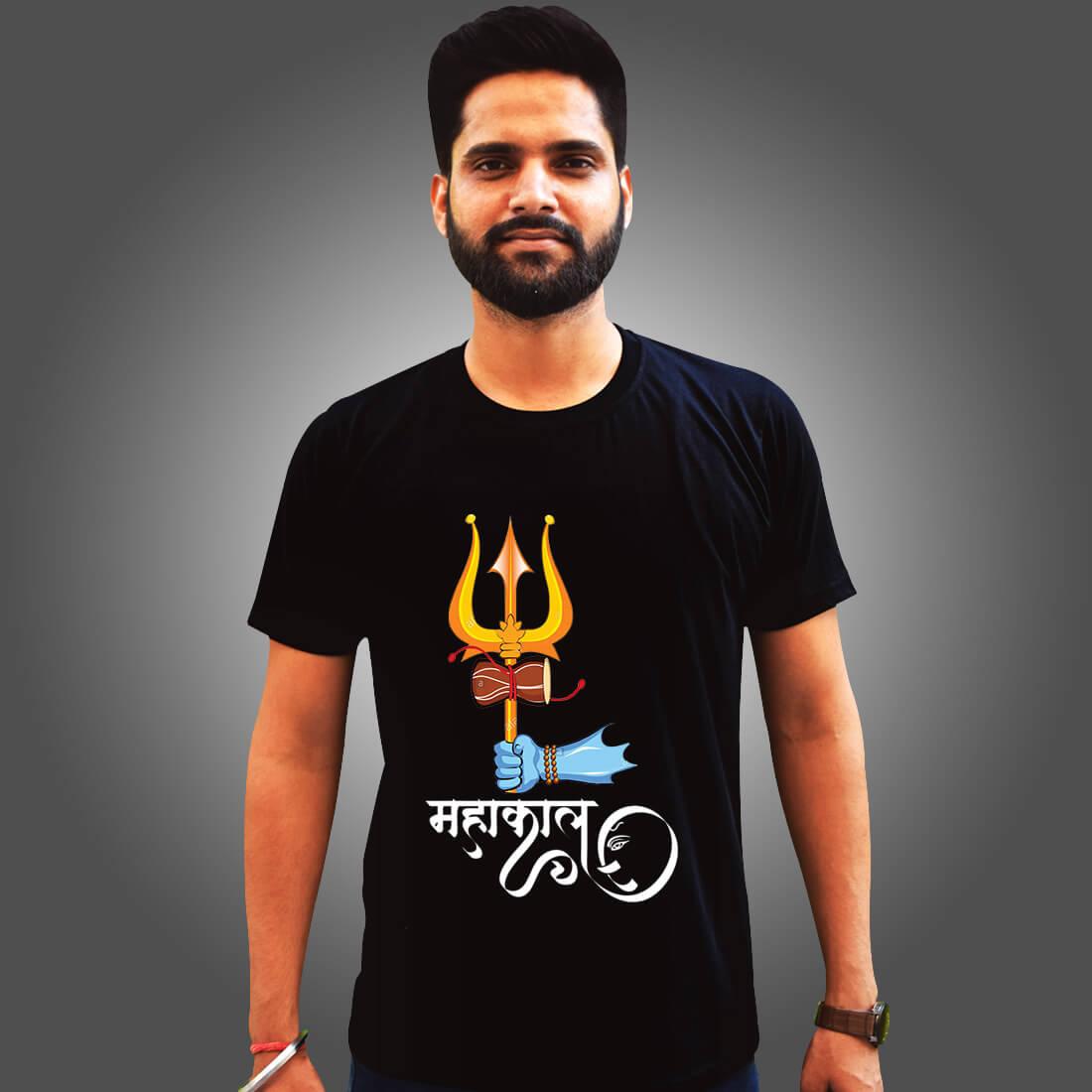 Mahakal with Trishul Printed Black T-Shirt for Men
