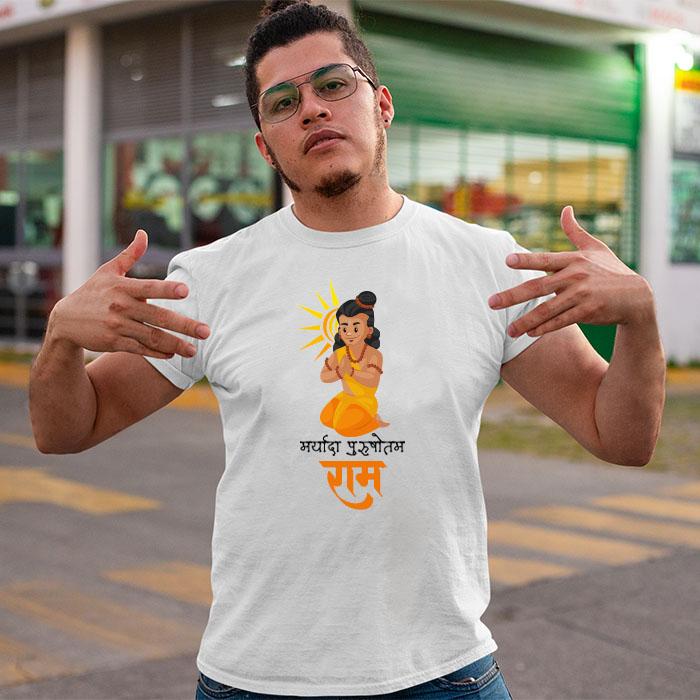 Maryada purushottam ram printed t shirt