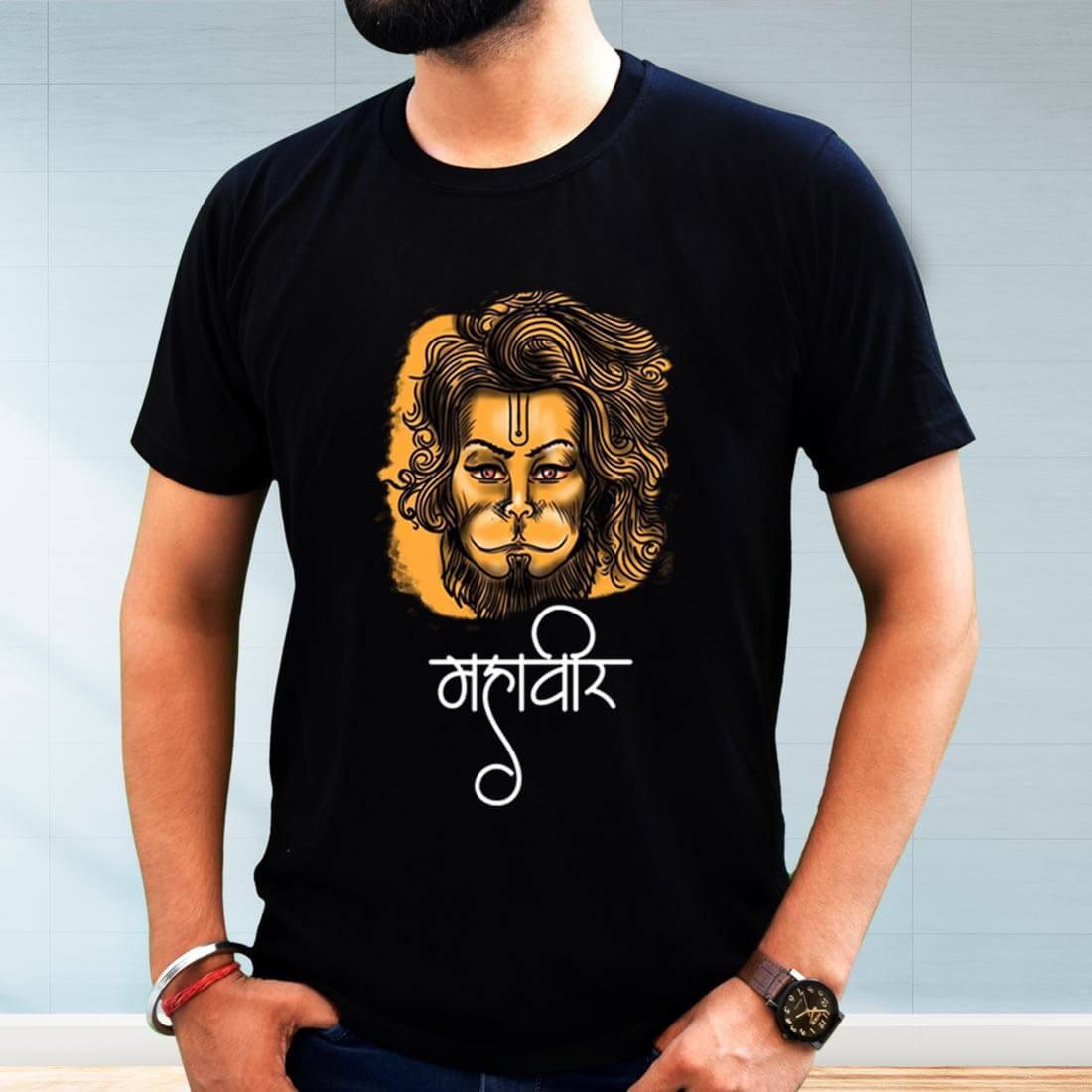 Mahaveer Hanuman Printed Black T Shirt Online