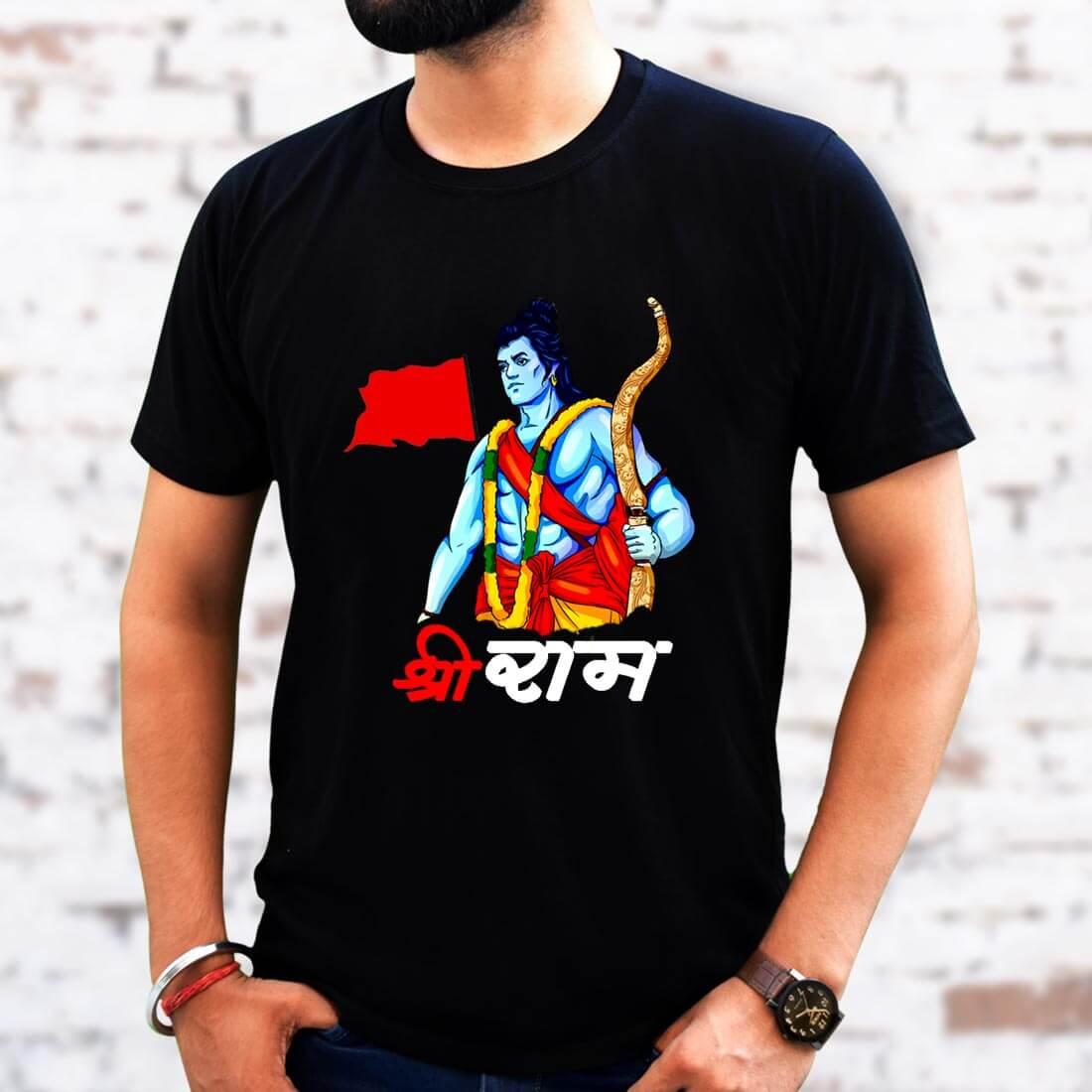 Shree Ram Printed Black T Shirt Online