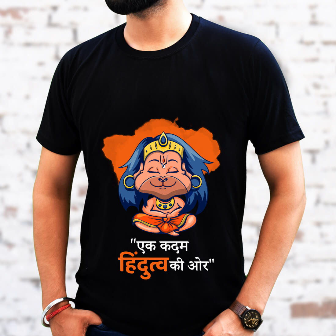 Quotes on Hindutva Printed Black Round Neck T Shirt
