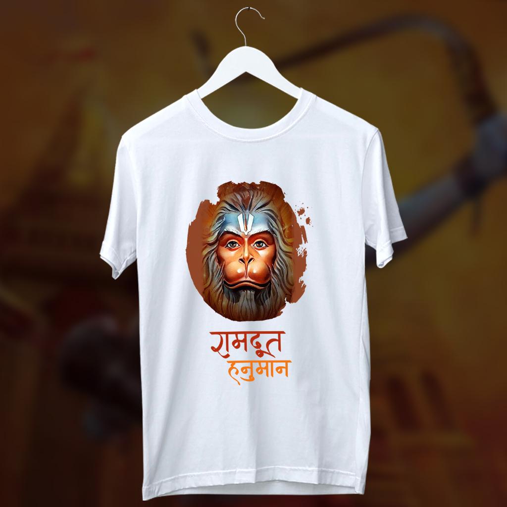 Ram Doot Hanuman Printed T Shirt White