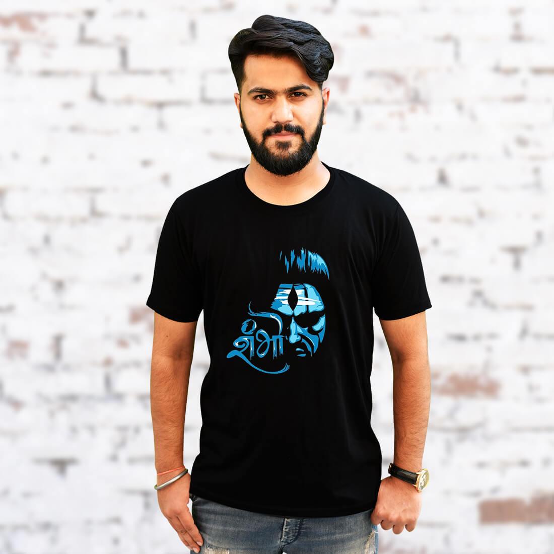 Shiv Shambho Design Printed Black T Shirt For Men