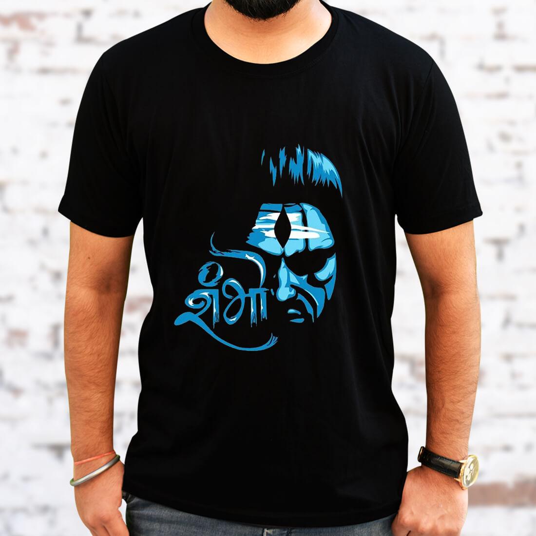 Shiv Shambho Design Printed Black T Shirt