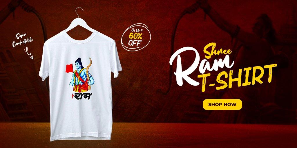 Ram printed t shirt