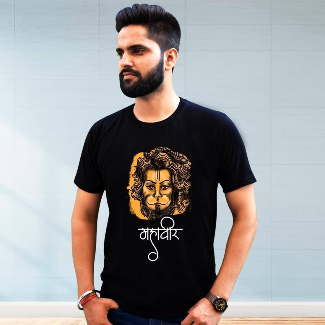 Mahaveer Hanuman T-shirt