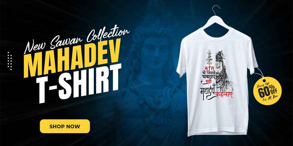 mahadev shiv printed t shirt