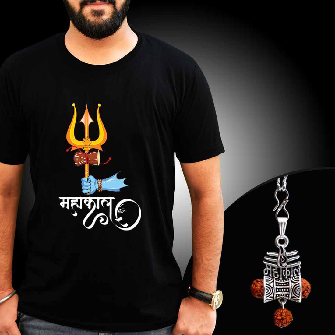 Mahakal Trishul Printed T Shirt Combo With Mahakal Locket