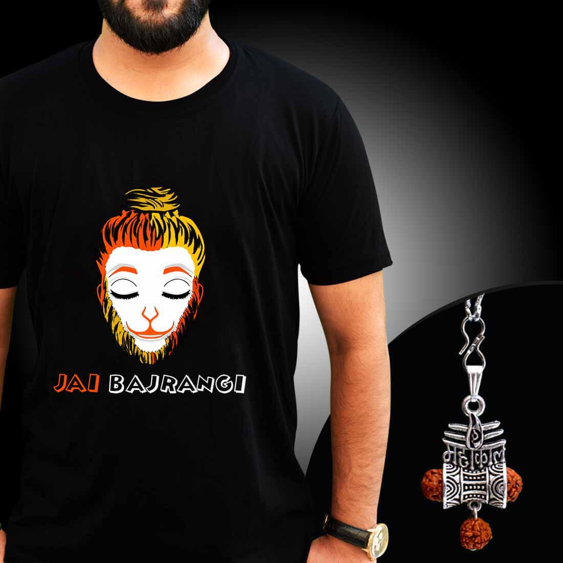 Jai Bajrangi Printed T Shirt Combo With Mahakal Locket