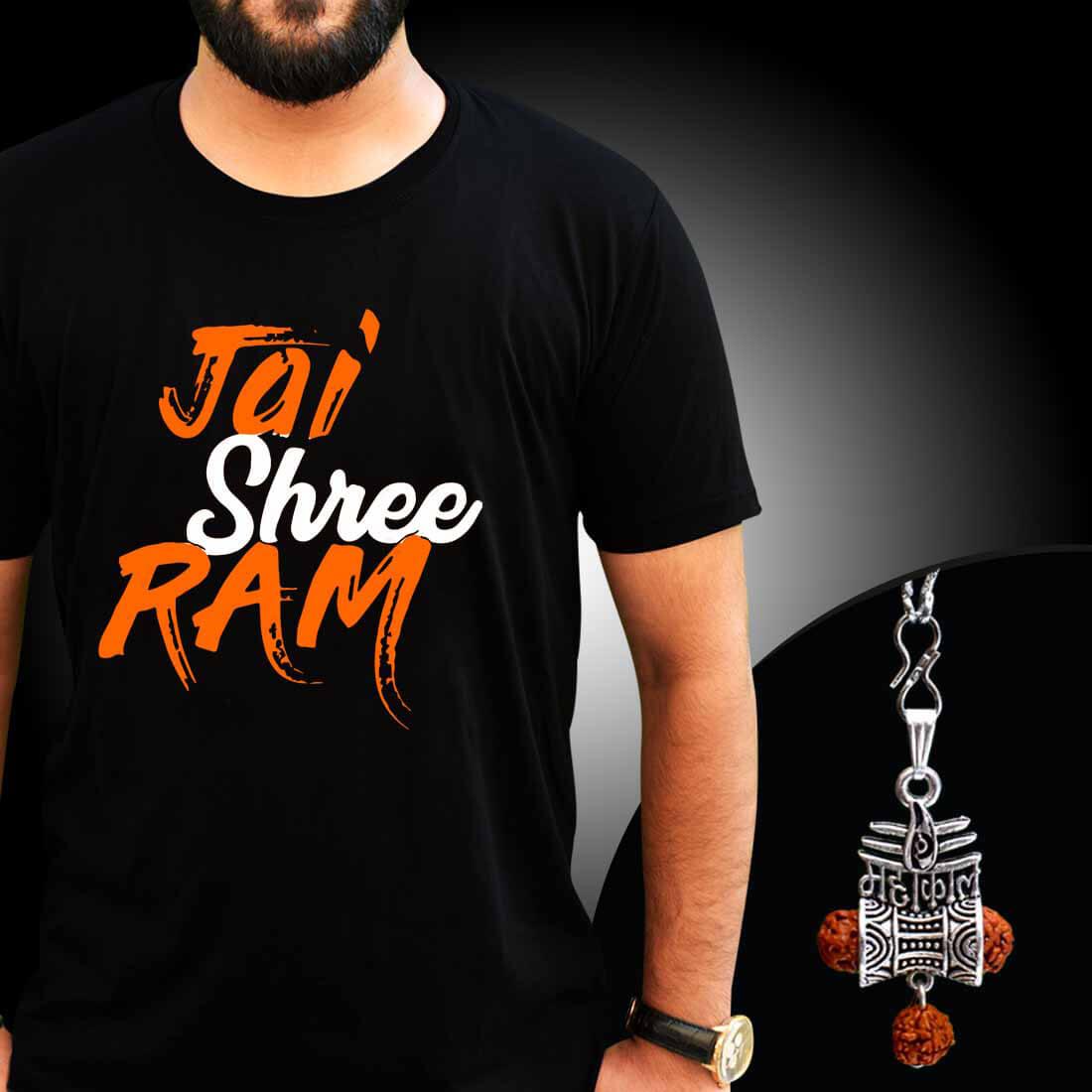 Jai Shree Ram Printed T-shirt combo With Mahakal Locket