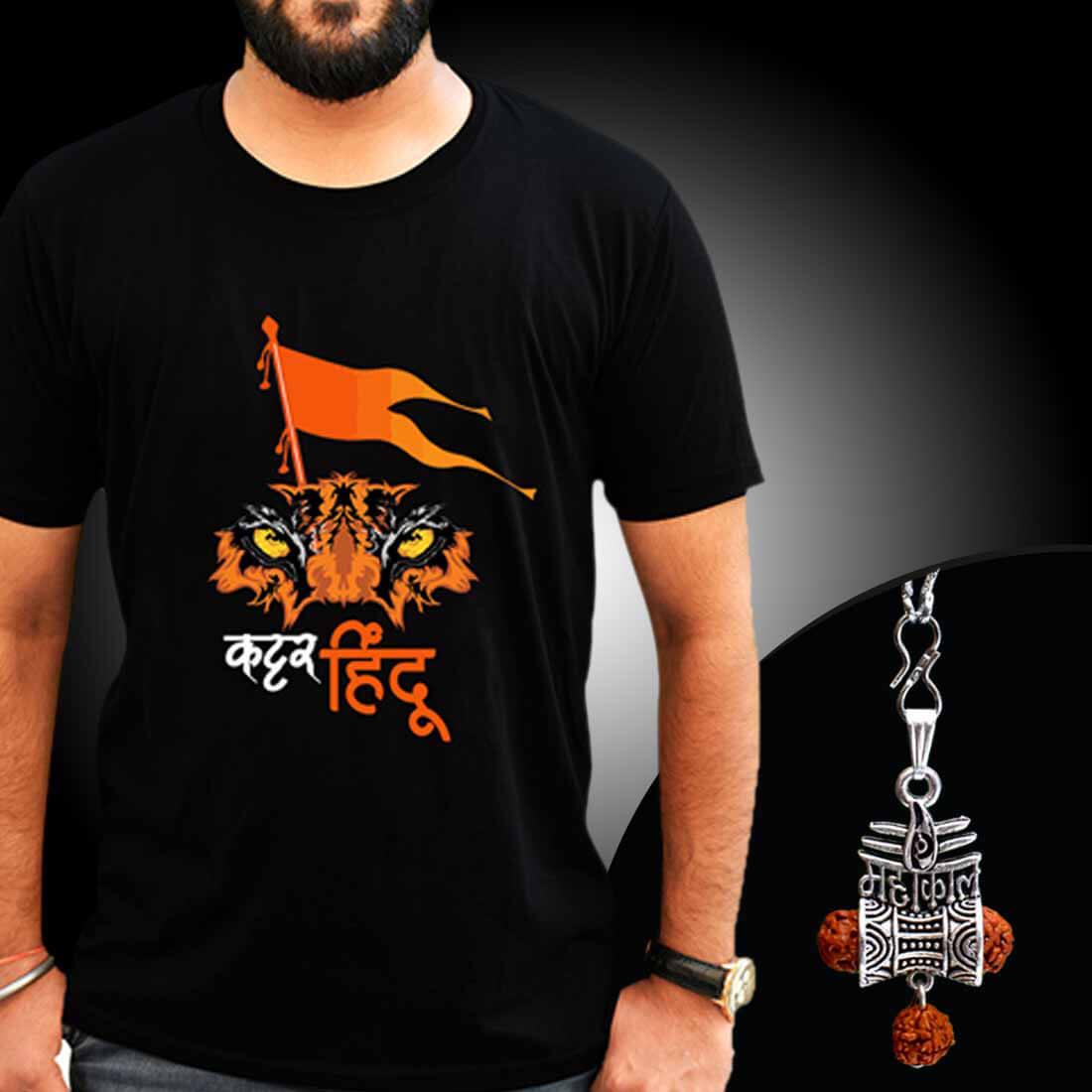 Hindu Quotes Printed T Shirt Combo With Mahakal Locket