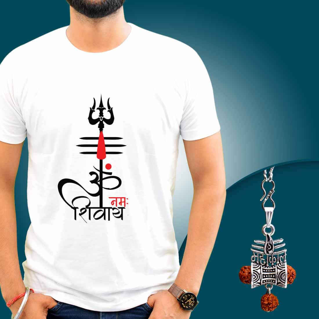Trishul With Om Printed T-Shirt Combo With Mahakal Locket