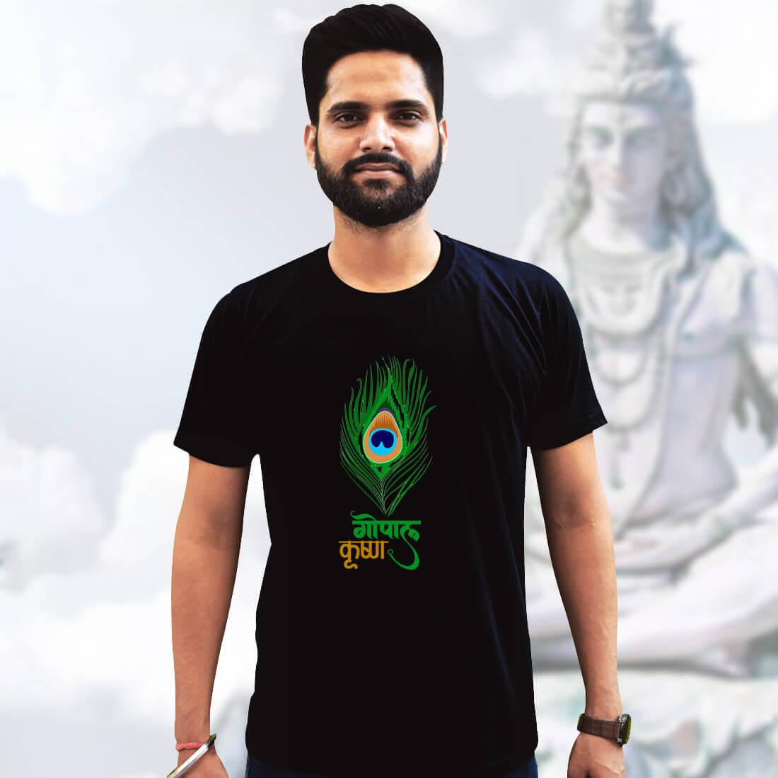 Best Gopala Krishna Black T-Shirt Front and Back