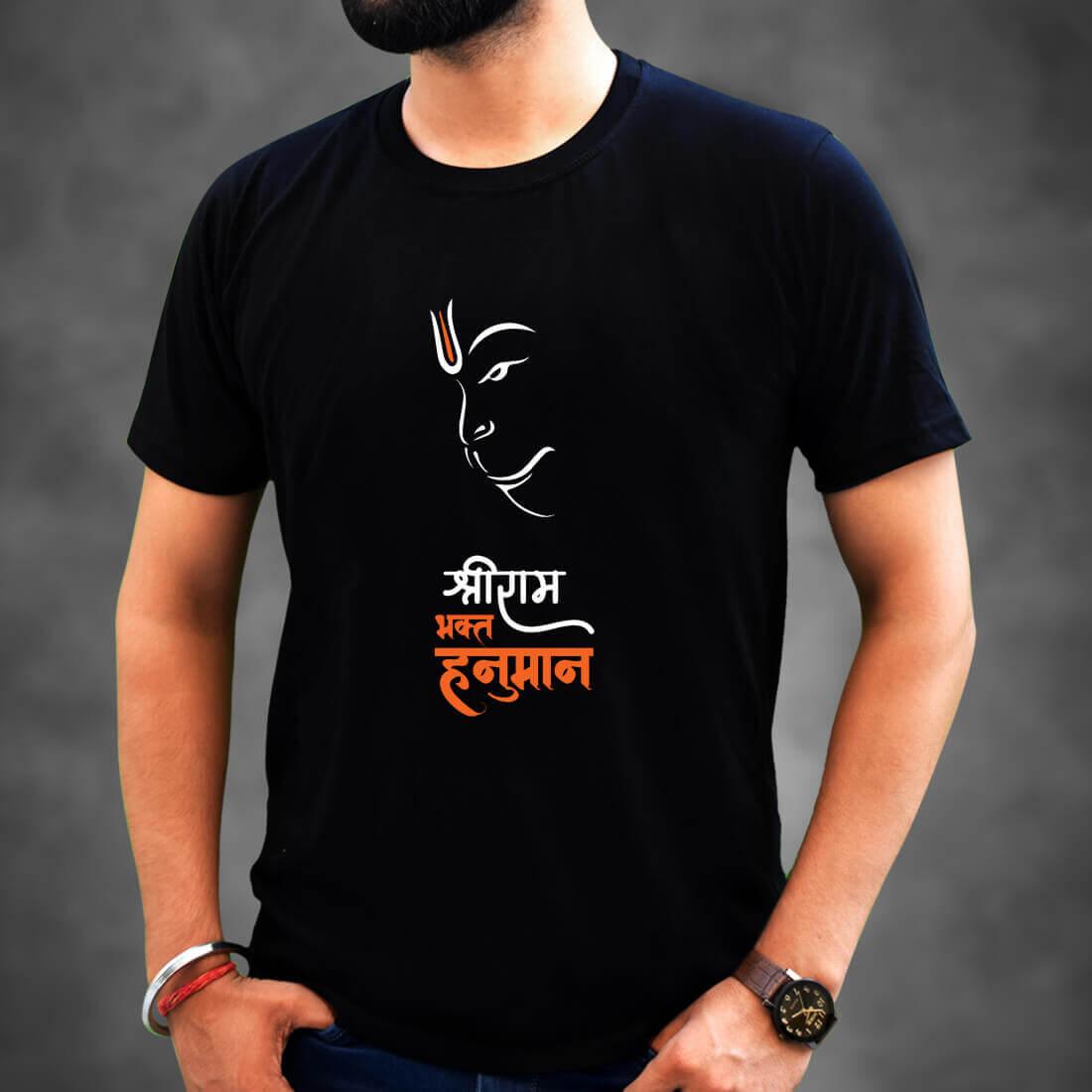 Best Hanuman simple and Different Men Black T-Shirt