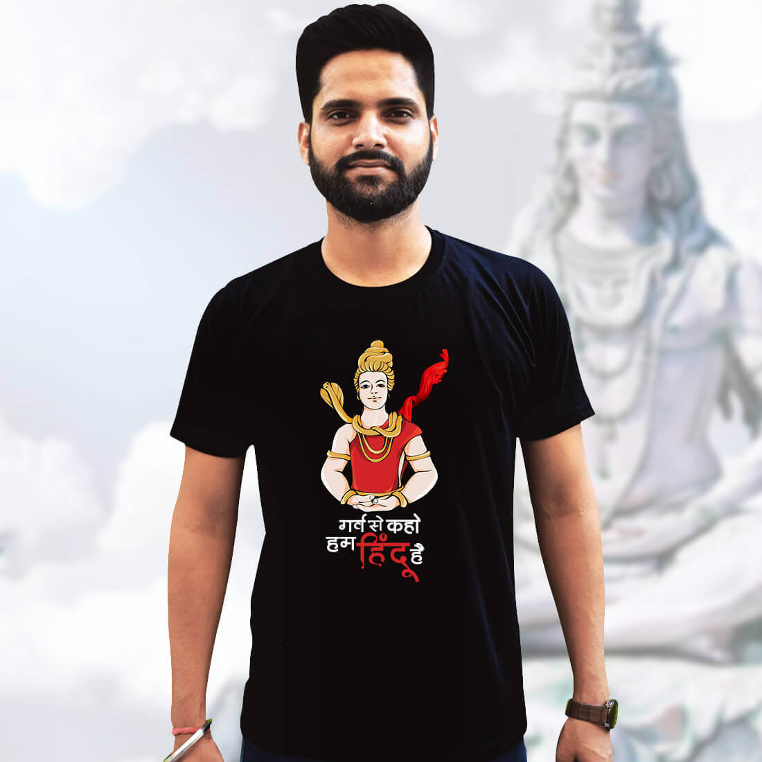 Best Hinduism Quote, Black T-Shirt Front and Back